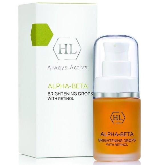 Alpha-Beta & Retinol Brightening Drops Holy Land, 20 ml / Осветляющие капли Холи Лэнд, 20 мл
