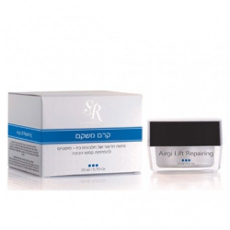 Strong Argi Lift Rehabilitating Cream SR Cosmetics, 20 ml / Аргилифт с эффектом ботокса для глаз ЭсЭр Косметикс, 20 мл