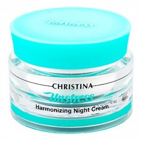 Harmonizing Night Cream Christina, 50 ml / Гармонизирующий ночной крем Кристина, 50 мл