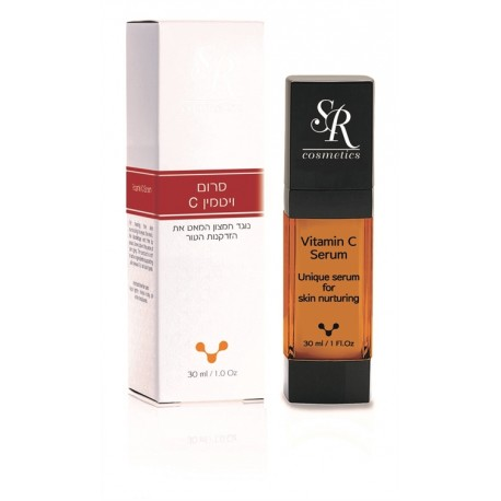 Vitamin C serum SR Cosmetics, 30 ml / Косметическая сыворотка с витамином С ЭсЭр Косметикс, 30 мл