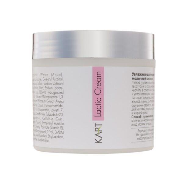 Natural Medicare Lactic cream SPF 15 Kart, 50 ml / Крем на основе молочной кислоты SPF 15 Карт, 50 мл