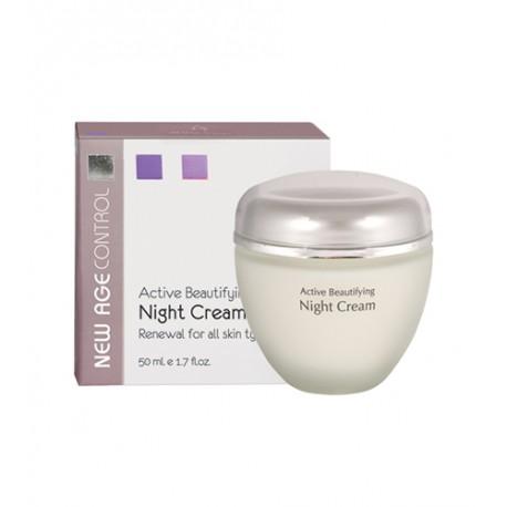 Active Beautifying Cream Anna Lotan, 50 ml / Крем Новая Эра Анна Лотан, 50 мл