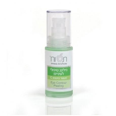 Eye Contour Peeling Tapuach, 30 ml / Крем-пилинг для конутра глаз с витамином С Тапуах, 30 мл