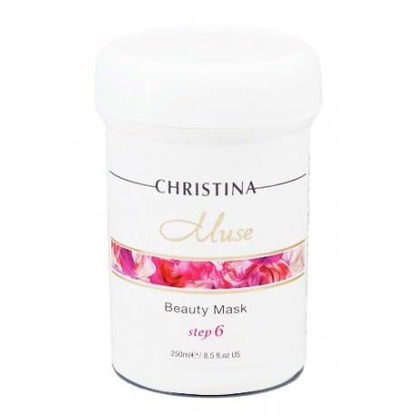 Beauty Mask (Step 6) Christina, 250 ml / Маска красоты с экстрактом розы (шаг 6) Кристина, 250 мл