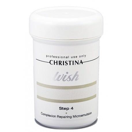 Wish Complexion Repairing Microemulsion Christina, 250 ml / Микроэмульсия для улучшения цвета лица (шаг 4) Кристина, 250 мл