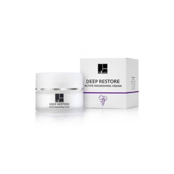 Deep Restore Active Night Treatment Cream Dr. Kadir, 50 ml / Ночной крем глубокого восстановления Доктор Кадир, 50 мл