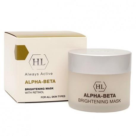 Alpha-beta & Retinol Brightening Mask Holy Land, 50 ml / Осветляющая маска Холи Лэнд, 50 мл