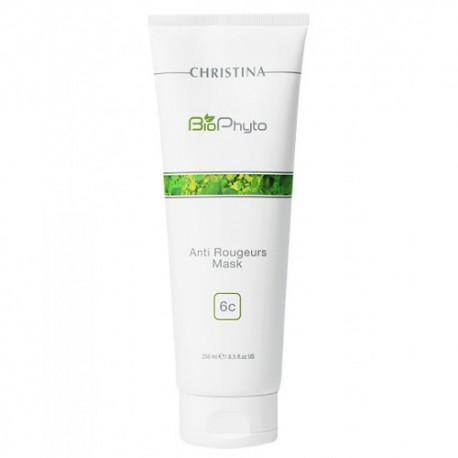 Anti Rougeurs Mask (Step 6c) Christina, 250 ml / Противокуперозная маска (Шаг 6c) Кристина, 250 мл