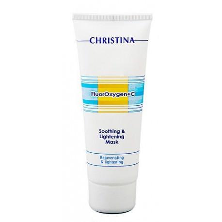 Fluoroxygen+C-Soothing & Lightening Mask Christina, 75 ml / Успокаивающая и оветляющая маска Кристина, 75 мл