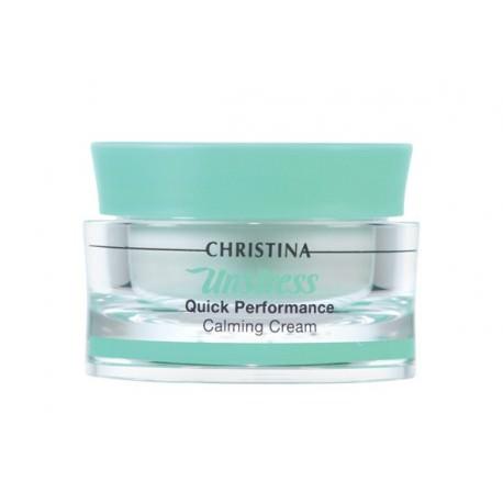 Quick Performance Calming Cream Christina, 50 ml / Успокаивающий крем быстрого действия Кристина, 50 мл