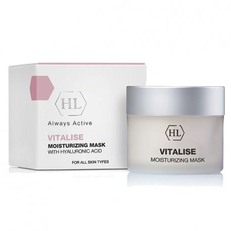 Vitalise Moisturizing Mask Holy Land, 50 ml / Увлажняющая маска Холи Лэнд, 50 мл