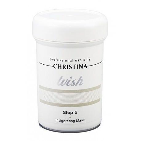 Wish Invigorating Mask Christina, 250 ml / Восстанавливающая маска (шаг 5) Кристина, 250 мл