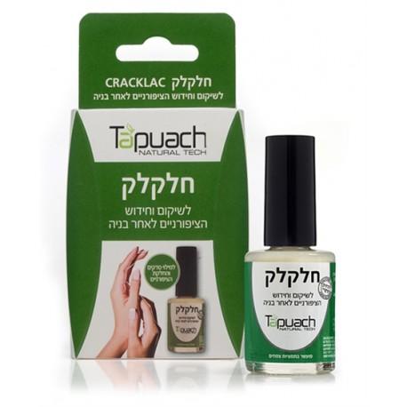 Nail polish Tapuach, 13 ml / Закрепитель лака Тапуах, 13 мл